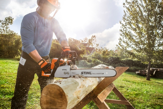 "Бензопила STIHL MS 250 C-BE 16"" шина 40 см (11232000833)"